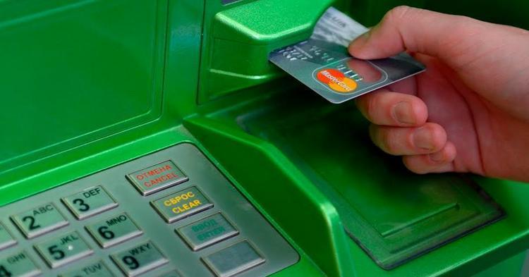Банковские карты для получения пенсий выбрали  71%  пенсионеров Николаева