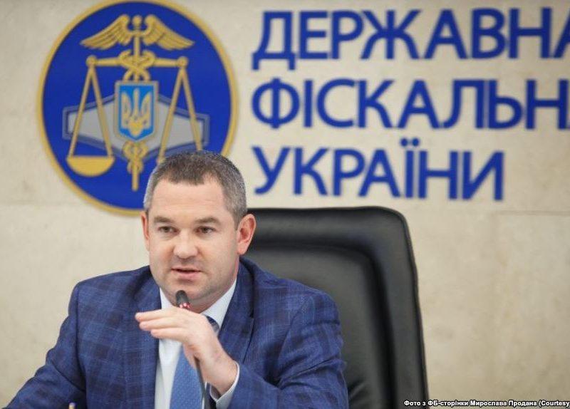 Суд отпустил обвиняемого в незаконном обогащении экс-главу ГФС Продана — нардепы поручились
