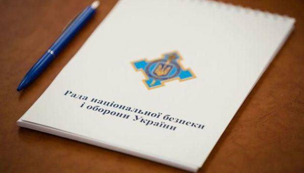На СНБО готовят санкции для 5 действующих нардепов. Список могут расширить