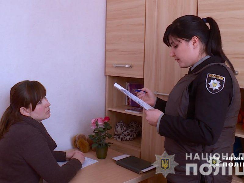 В этом году в Украине заработают 45 групп реагирования на домашнее насилие