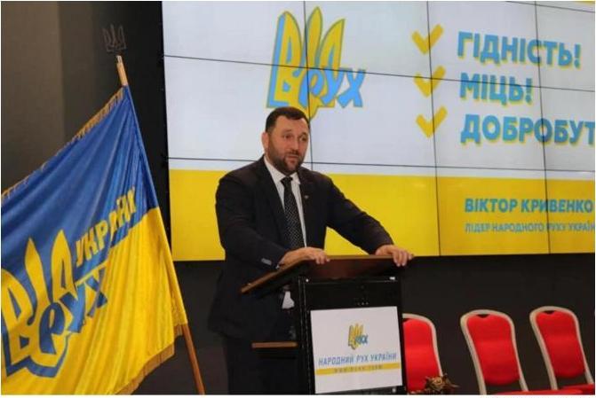 Народный Рух Украины выдвинул кандидатом в президенты нардепа Виктора Кривенко