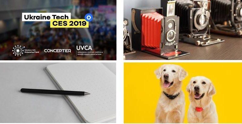 Восемь украинских стартапов представлено на крупнейшей выставке потребителей электроники в мире CES2019