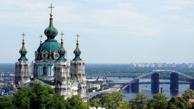 Священный синод Вселенского патриархата назначил председателя Киевской ставропигии