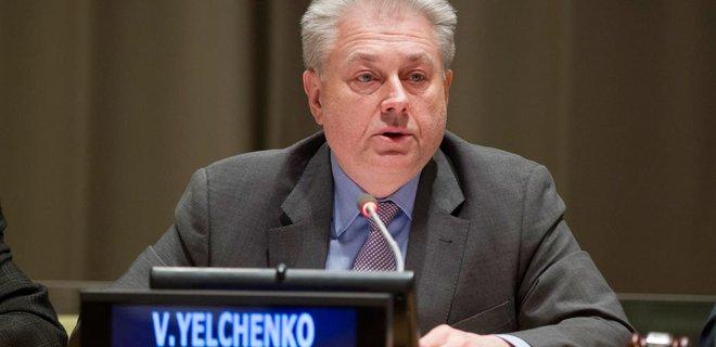Украина выступает за отмену права вето в Совбезе ООН