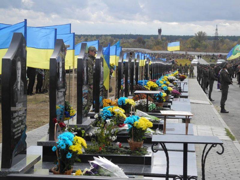 Боевые потери ВСУ на Донбассе в 2018 году: основные факторы, угрозы и выводы