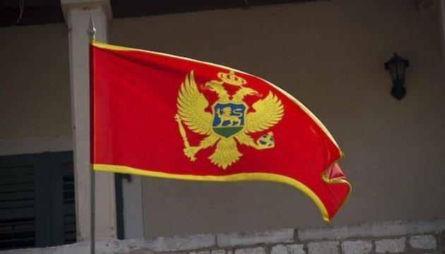 Гражданство Черногории можно «купить» – за инвестиции