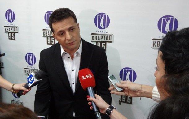 Зеленский подал документы в ЦИК