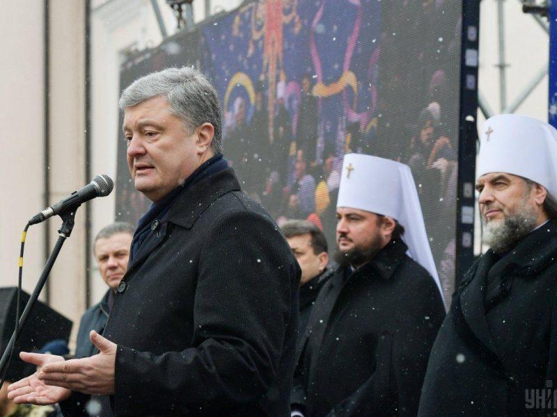 Порошенко: Наша церковь каноническая, а пусть РПЦ покажет томос. Где он? Сталиным подписан?