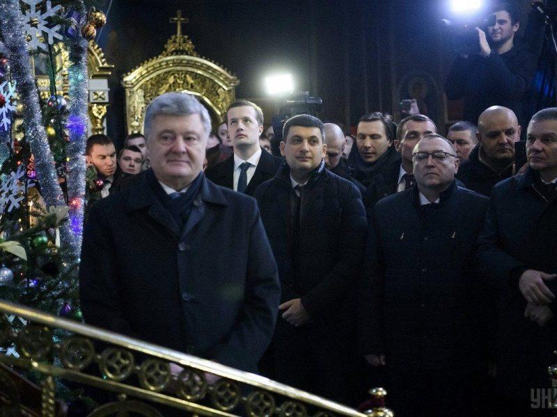Президент Украины рассказал об отношении к прихожанам УПЦ МП