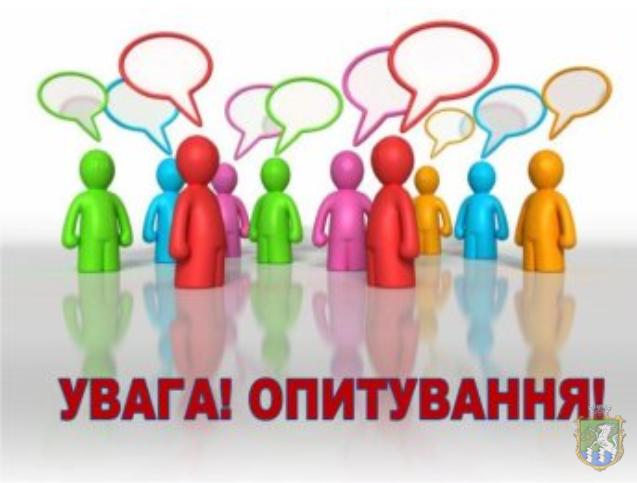 Мэрия Южноукраинска решила спросить мнение жителей о перспективах развития города