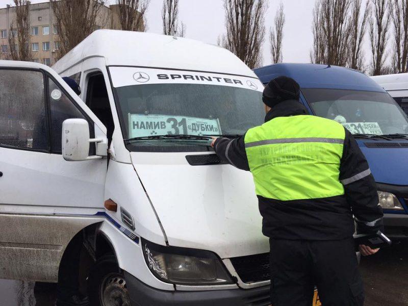 В Николаеве с маршрутов сняли несколько автобусов из-за нарушений при эксплуатации в зимний период