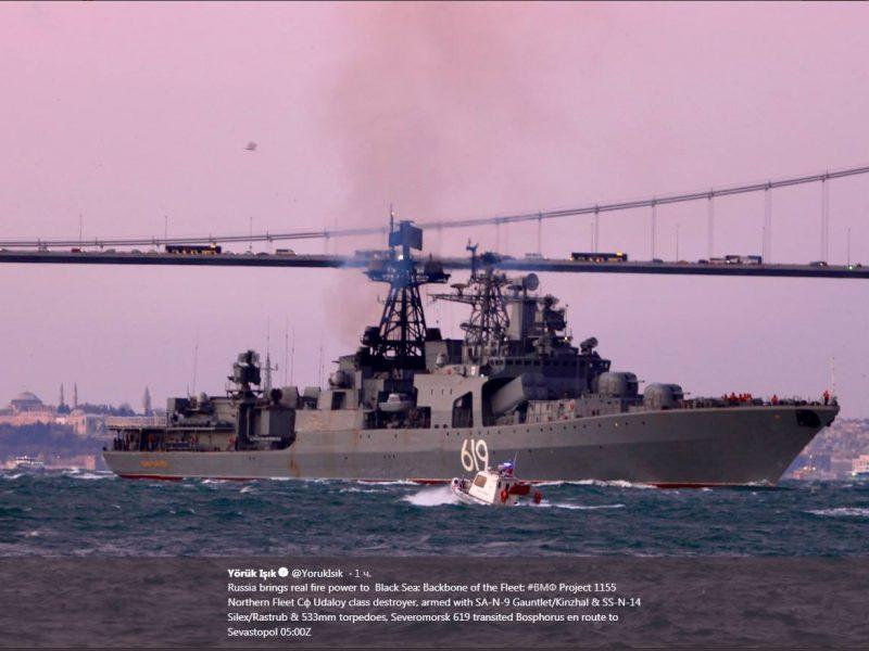 В Черное море впервые вошел боевой корабль Северного флота России