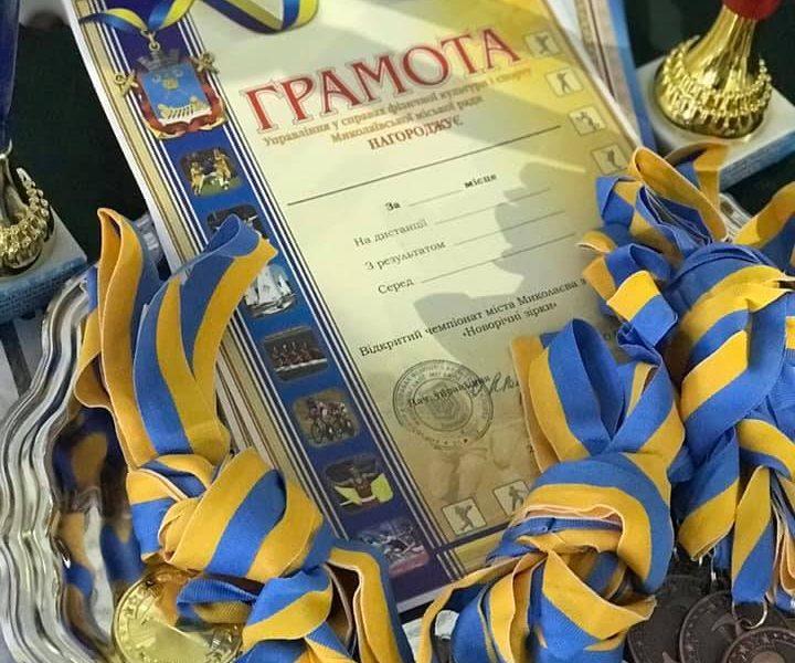 В Николаеве прошел открытый чемпионат города по плаванию «Новорічні зірки»