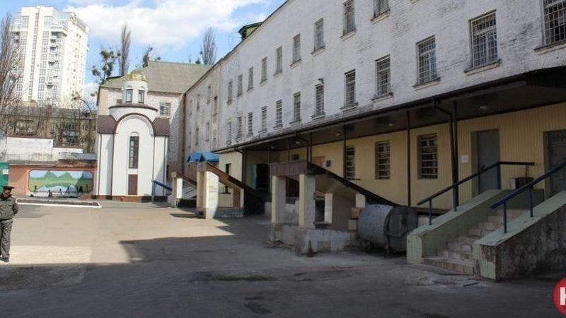 СМИ: В Лукьяновском СИЗО объявили карантин из-за вспышки кори