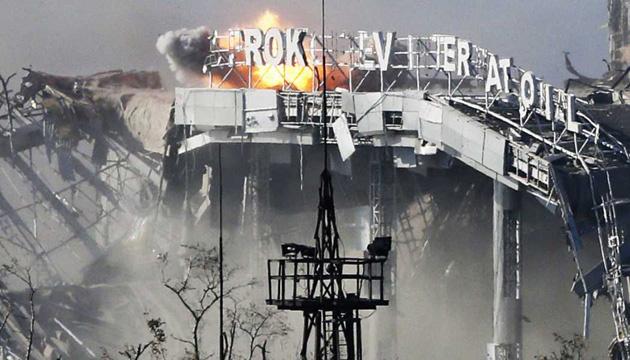 Названо число погибших военных в аэропорту Донецка