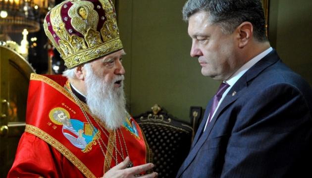 Филарет наградил Порошенко орденом Андрея Первозванного