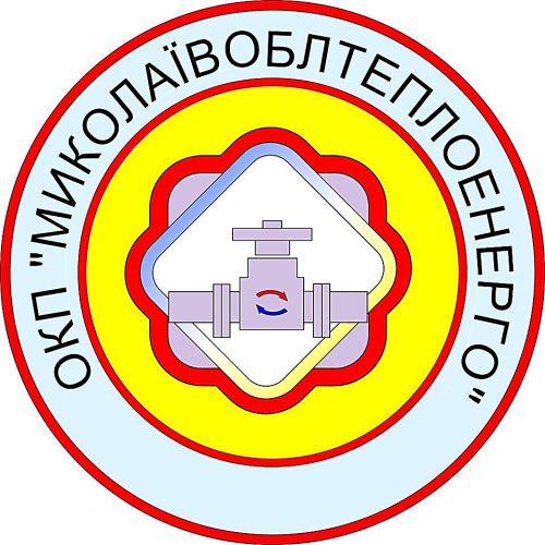 """""""Николаевоблтеплоэнерго"""" насчитало 122 миллиона гривен задолженности за свои услуги"""