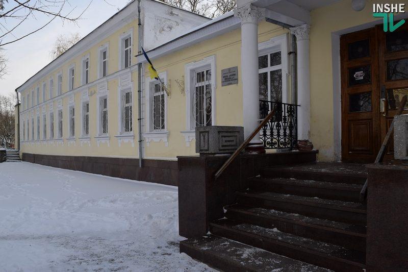 Почему в Николаеве коллектив детской музыкальной школы №1 «взбунтовался» против нового заместителя директора