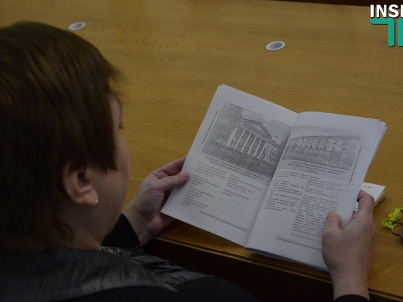 В мэрии Николаева согласовали План перспективного развития города: Список объектов со сметной стоимостью