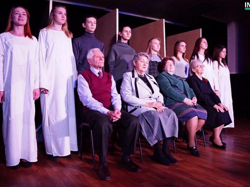 Николаевцы почтили память миллионов жертв Холокоста и посмотрели трогательный спектакль «Стена»