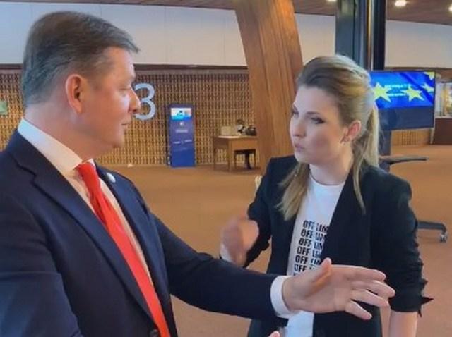 «Вы накурились!»: Ляшко пообщался с российской пропагандисткой в ПАСЕ