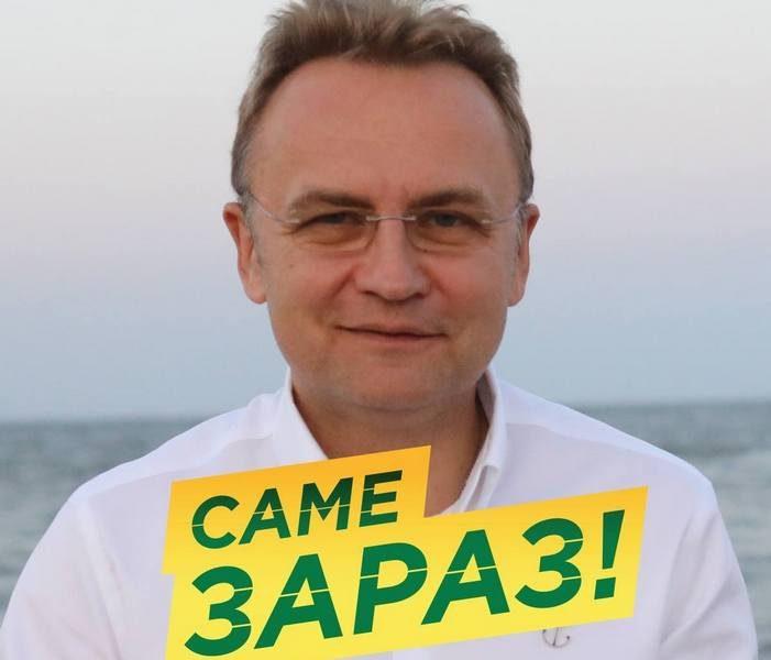 Садовой снимает свою кандидатуру в пользу Гриценко