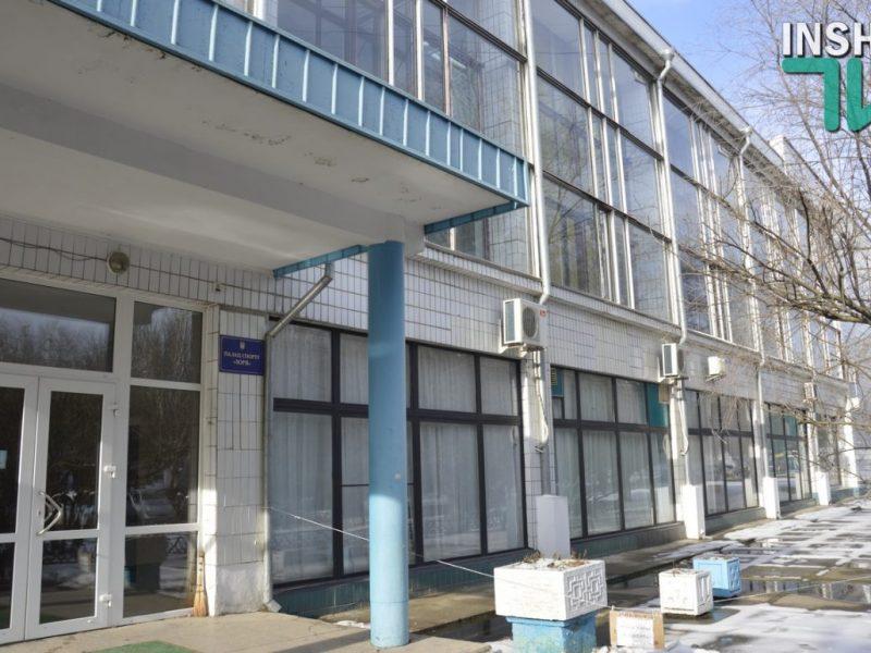 Укроборонпром передал спорткомплекс «Заря» Николаеву – в коммунальную собственность