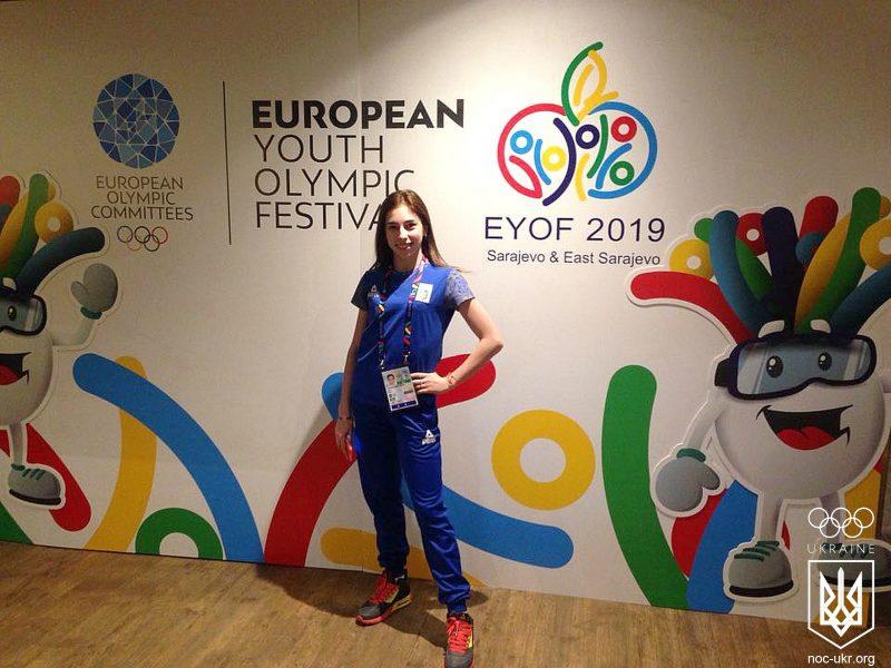 Украинская фигуристка Архипова завоевала «бронзу» олимпийского фестиваля