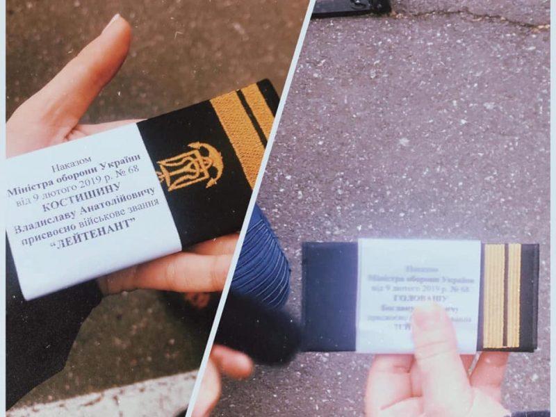 Двум военнопленным украинским морякам присвоили звания лейтенанта