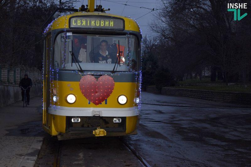 Как по Николаеву в День святого Валентина «Трамвайчик влюбленных» катался