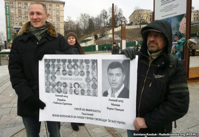 В Киеве провели акцию памяти Бориса Немцова