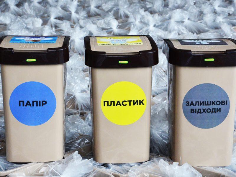 69 школ и 24 больницы Николаева получили новые контейнеры для сортировки мусора