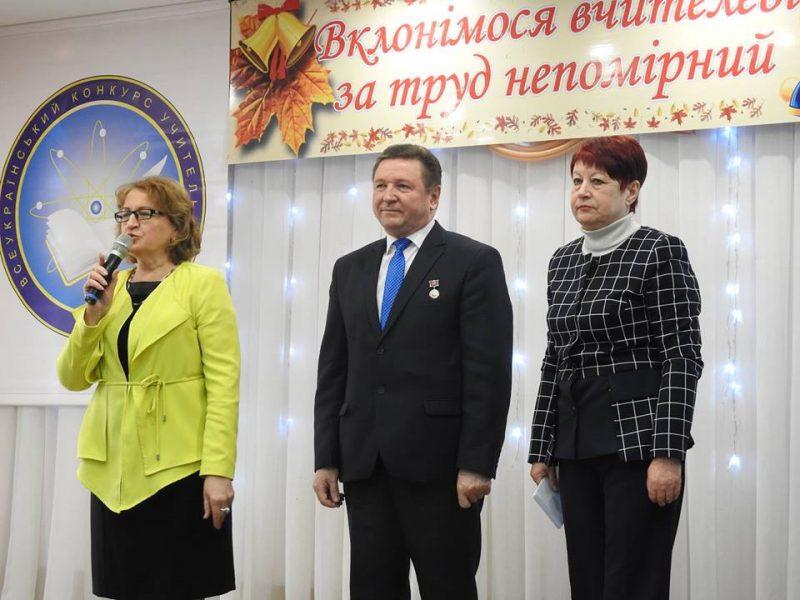 «Учитель года-2019»: кто из педагогов Николаевщины будет состязаться за победу во всеукраинском конкурсе