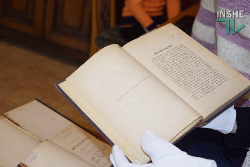 Живая память позапрошлого века: в Николаеве устроили выставку найденных между страницами старых книгах артефактов