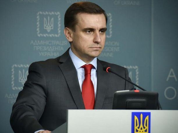 """Совет ЕС одобрил """"азовский"""" пакет санкций против России"""