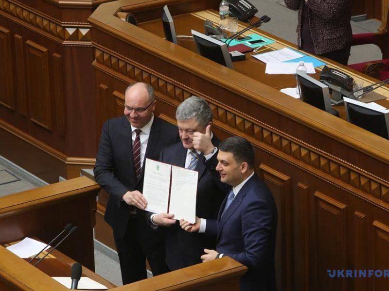 Порошенко в Раде подписал изменения в Конституцию о движении в ЕС и НАТО
