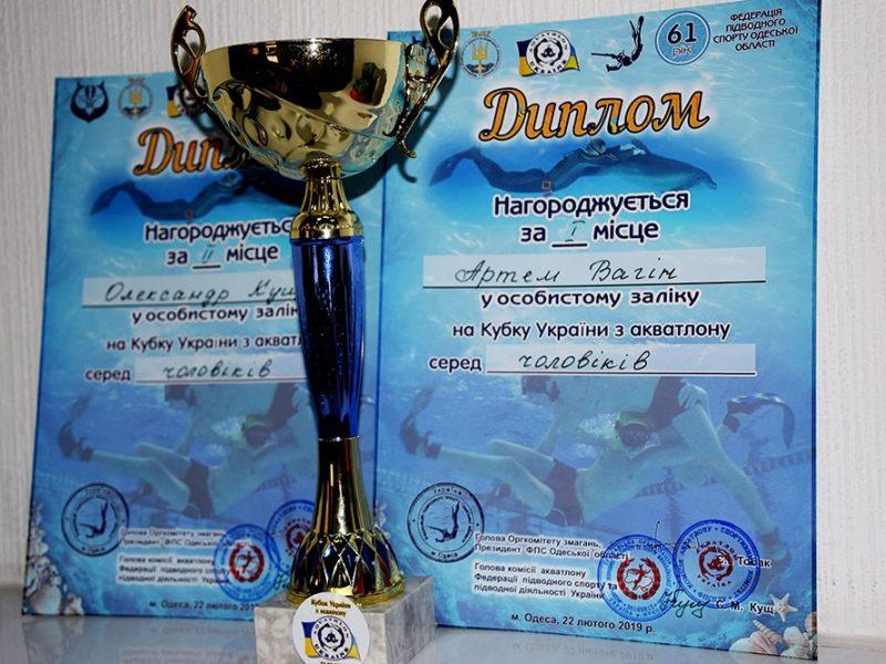 Николаевские спасатели завоевали первенство в соревнованиях по акватлону