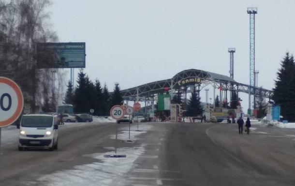 За три дня почти 100 украинцев не пустили в РФ