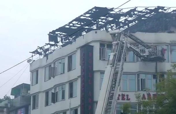 В Индии при пожаре в отеле погибли 17 человек