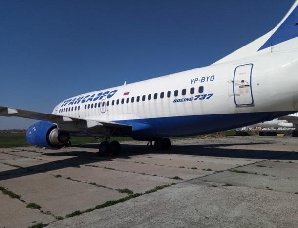 Покупатель будет доволен. СЕТАМ продало арестованный российский Boeing почти за 18 млн.грн.