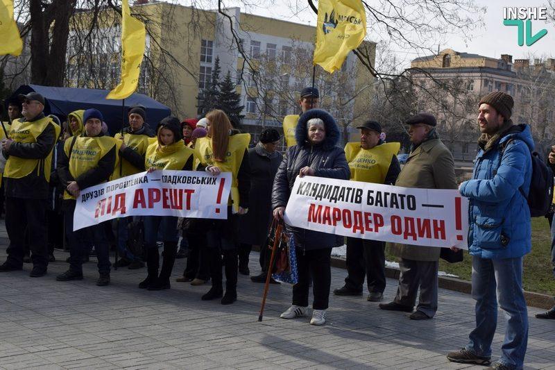 В Николаеве требовали ареста Гладковского, замешанного в оборонном скандале