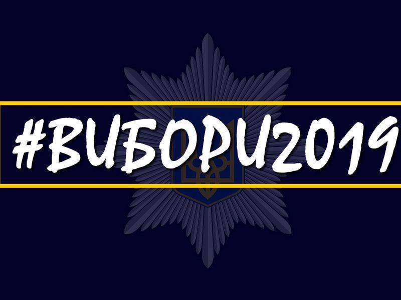 ЦИК отменила регистрацию кандидата от «Оппозиционной платформы» с фальшивым украинским паспортом