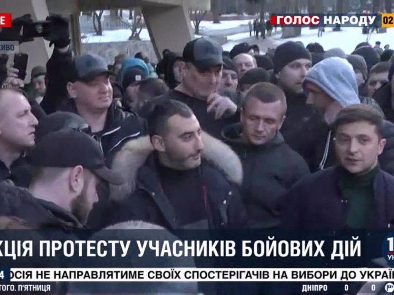 Фотофакт. Зеленского во Львове сопровождал личный охранник Коломойского