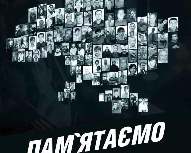 Генпрокуратура установила 66 подозреваемых по делу об убийствах на Евромайдане