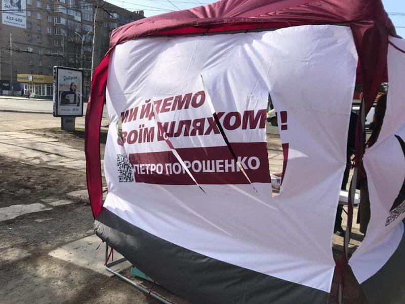 В Мариуполе неизвестные атаковали агитпалатки Порошенко, нанесли 20 ножевых порезов