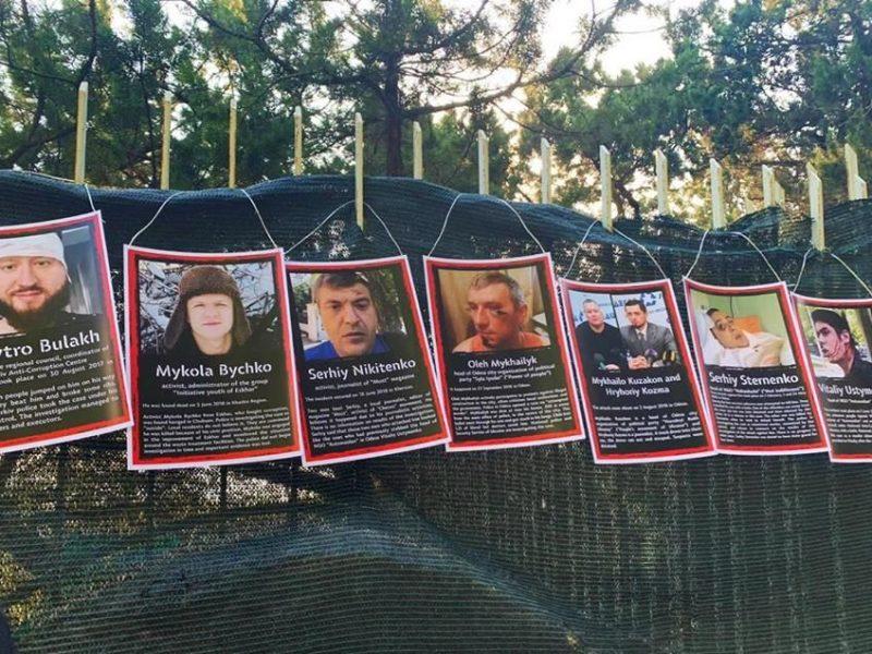 """Виллу Авакова в Италии """"украсили"""" фотографиями убитых в Украине активистов"""