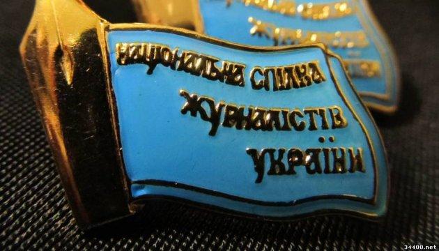 """""""Удивляться нечему"""". Национальный союз журналистов заявил об обстреле киевского офиса"""