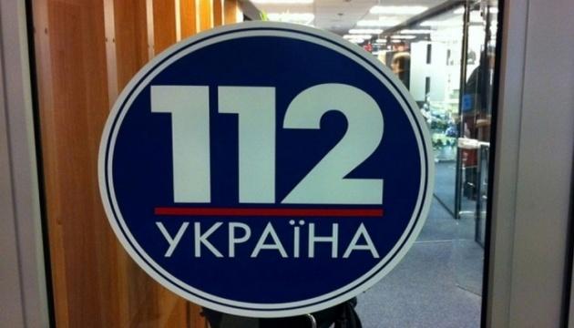 """Разжигание вражды: Нацсовет внепланово проверит """"112 Украина"""""""