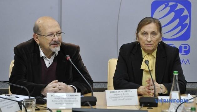 Украинские социологи призвали не распространять фейковые исследования