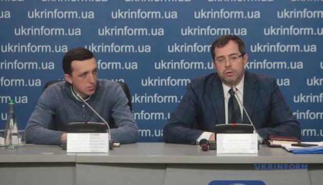 В Минкульте Украины заявили, что в случае отказа УПЦ МП от переименования будут проведены консультации с Минюстом и другими ведомствами